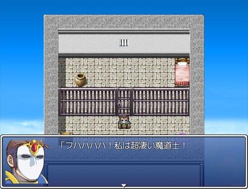 世界一簡単なゲーム Game Screen Shot1