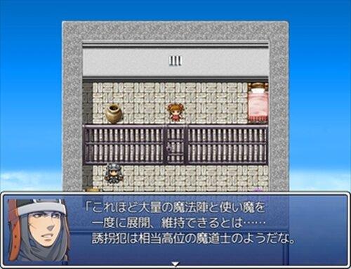 世界一簡単なゲーム Game Screen Shot2