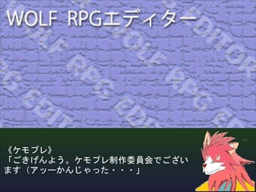 音声付きTRPGリプレイ制作ツール Game Screen Shots