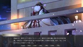 Blazing Soul ー白閃ー Game Screen Shot4