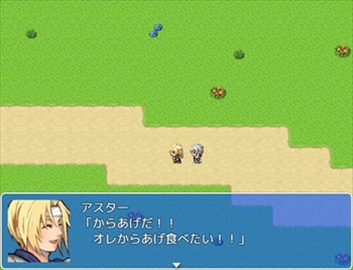 MomentAttacK!~モーメントアタッケー~ Game Screen Shot3
