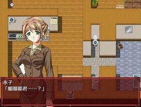 オウチDEデート Game Screen Shot5
