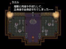 悪魔の不幸な一日 Game Screen Shot2