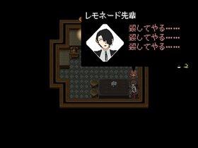 悪魔の不幸な一日 Game Screen Shot3