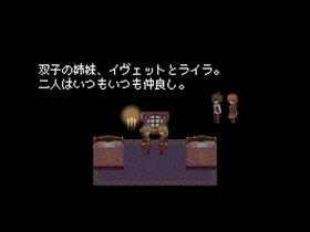 悪魔の不幸な一日 Game Screen Shot4