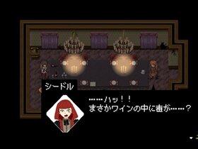 悪魔の不幸な一日 Game Screen Shot5