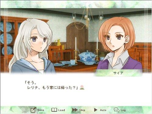 共鳴ロンターノ体験版 Game Screen Shot1