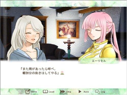 共鳴ロンターノ体験版 Game Screen Shot2