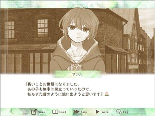 共鳴ロンターノ体験版 Game Screen Shot3