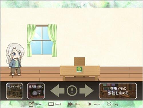 共鳴ロンターノ体験版 Game Screen Shot5