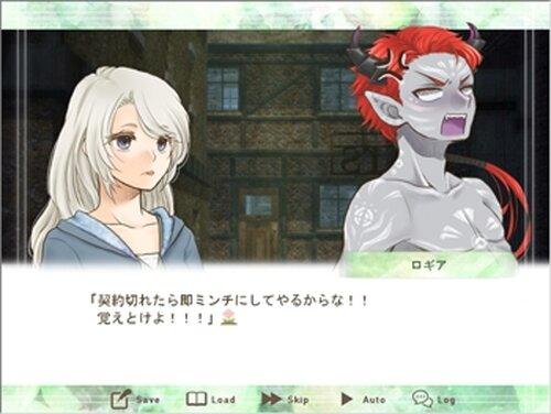 共鳴ロンターノ体験版 Game Screen Shots