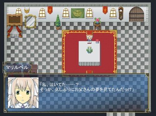 空中帝国エルドラド - 閉ざされた光の泉編- Game Screen Shot1