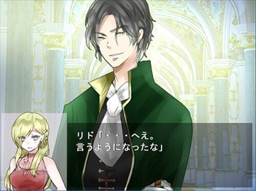 ライバルは恋の魔法で Game Screen Shots
