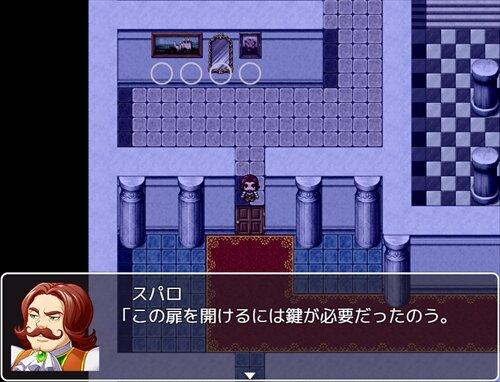 童情!城を出るこくおう Game Screen Shot1