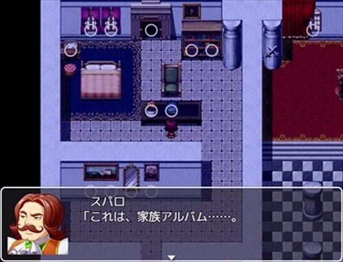 童情!城を出るこくおう Game Screen Shot2