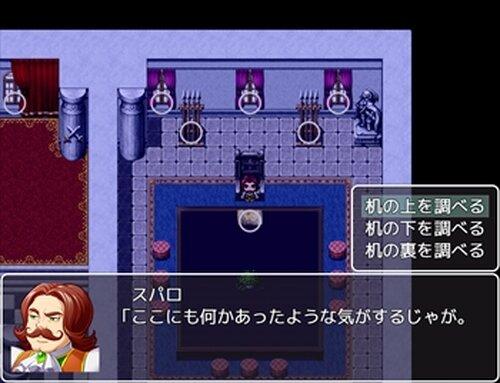 童情!城を出るこくおう Game Screen Shot3