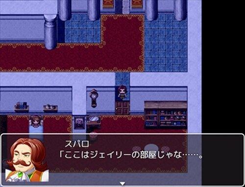 童情!城を出るこくおう Game Screen Shot5