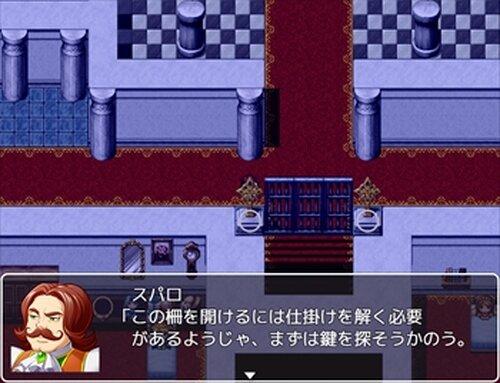 童情!城を出るこくおう Game Screen Shots