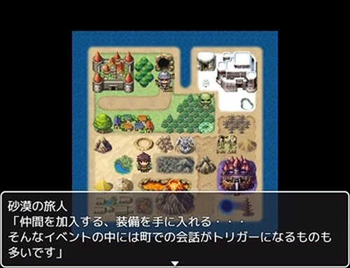64マスRPG! Game Screen Shot5