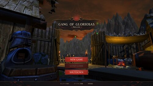 GANG OF GLORIOSAS - Prelude - Game Screen Shot1