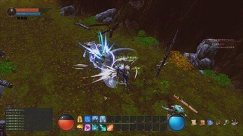 GANG OF GLORIOSAS - Prelude - Game Screen Shot2