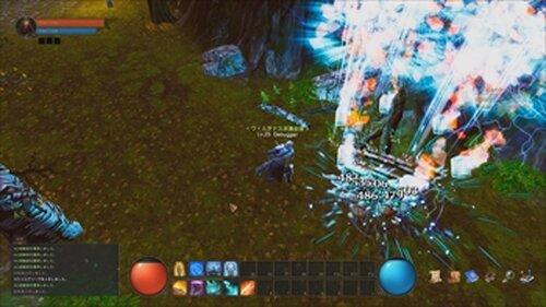 GANG OF GLORIOSAS - Prelude - Game Screen Shots