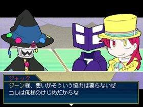 ナントカ三術将3 Game Screen Shot2