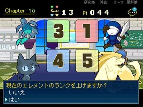 ナントカ三術将3 Game Screen Shot3