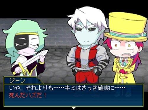 ナントカ三術将3 Game Screen Shot4