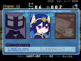 ナントカ三術将3 Game Screen Shot5