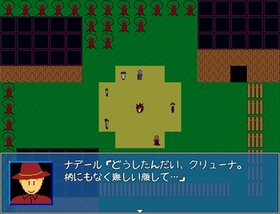 聖女王手記MV Ver2-OM Game Screen Shot4