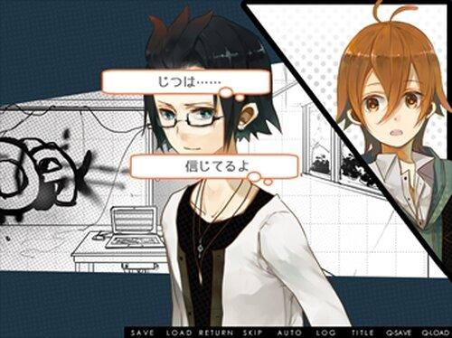 嘘つきエイプリル-無声リメイク版- Game Screen Shot2