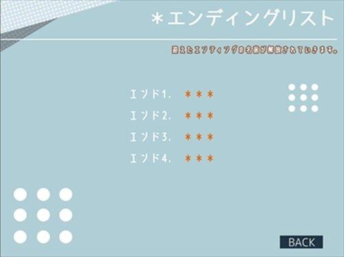 嘘つきエイプリル-無声リメイク版- Game Screen Shot4