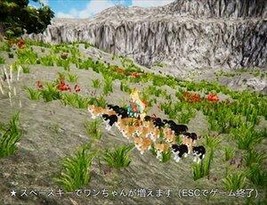 Puppy Stroll Game Screen Shot