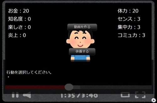 Youtuberになろう! Game Screen Shot2