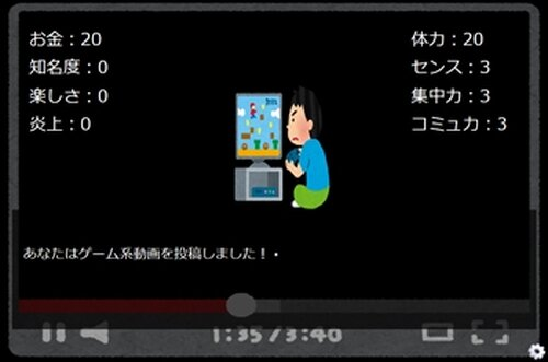 Youtuberになろう! Game Screen Shot3