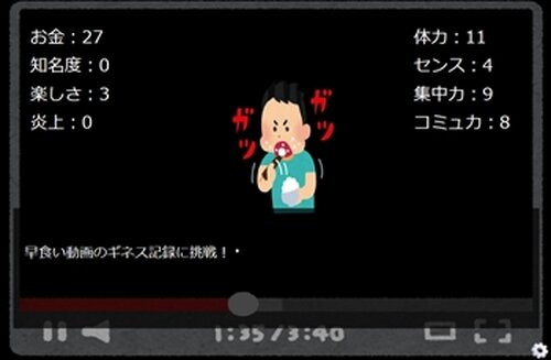 Youtuberになろう! Game Screen Shot5