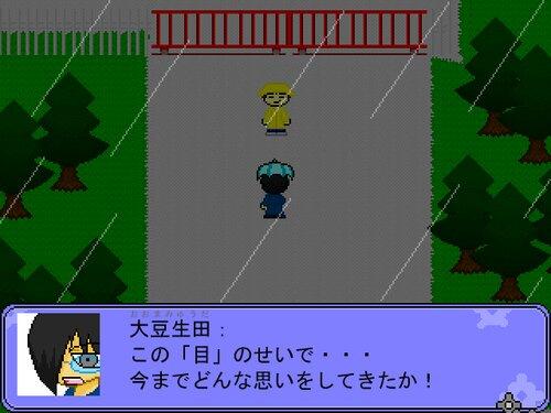 貝木機械怪異課 第4話 Game Screen Shot