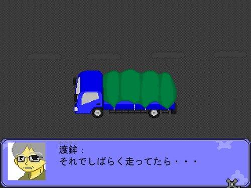 貝木機械怪異課 第4話 Game Screen Shot3
