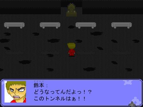 貝木機械怪異課 第4話 Game Screen Shot4