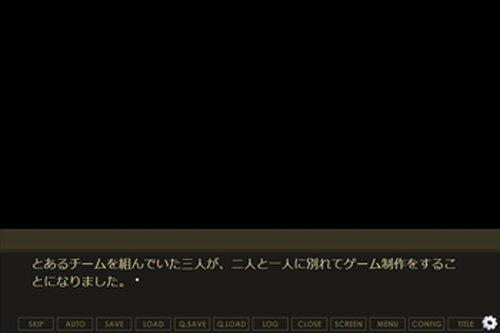 駄目人間。 Game Screen Shot2