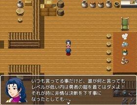勇者 鎧を きる Game Screen Shot2