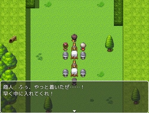 勇者 鎧を きる Game Screen Shot3