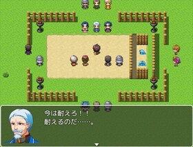 勇者 鎧を きる Game Screen Shot4