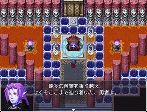 勇者 鎧を きる Game Screen Shot5