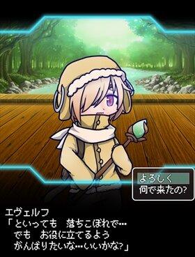偽善の檻と咎人勇者 Game Screen Shot2