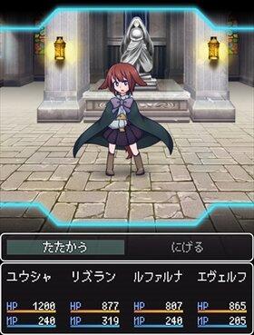 偽善の檻と咎人勇者 Game Screen Shot3
