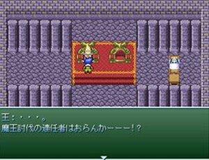 seal stone Game Screen Shot