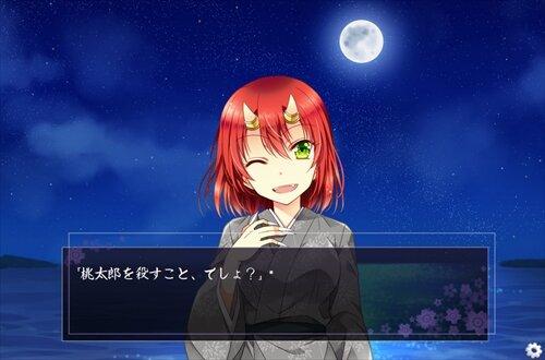 昔話同人誌  ―桃太郎 蒼ー Game Screen Shot1