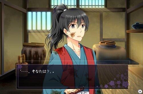 昔話同人誌  ―桃太郎 蒼ー Game Screen Shot4